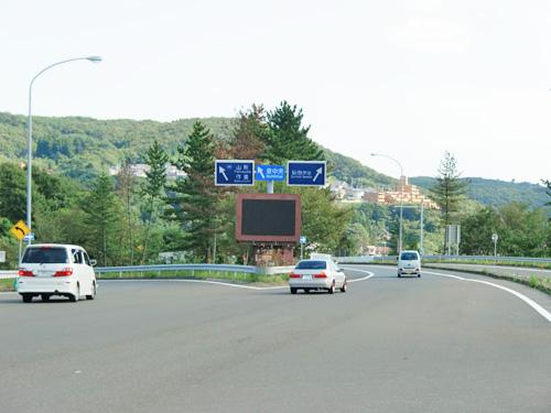 仙台宮城IC出口の分かれ道