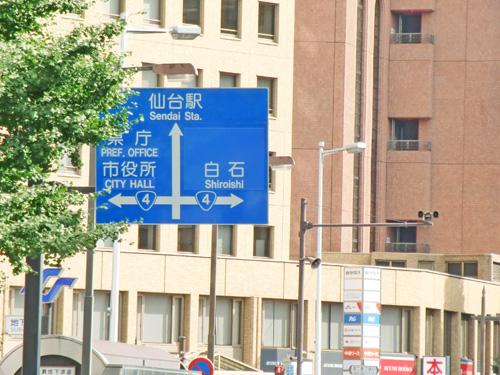 「江陽グランドホテル」付近