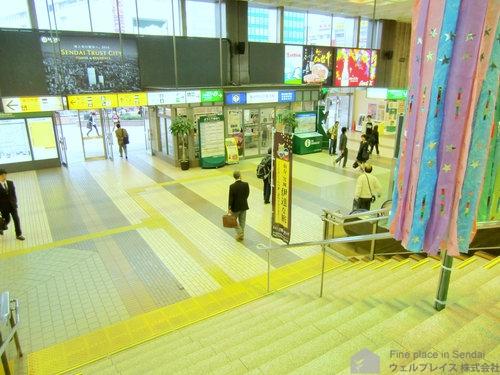 仙台駅2階