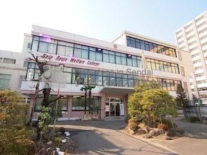 仙台青葉服飾専門学校